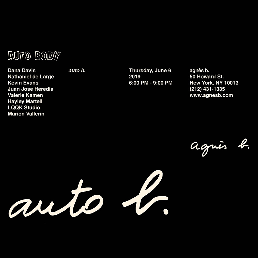 Auto b at agnès b. howard street gallery boutique
